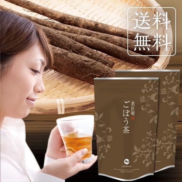 ごぼう茶/  国産ごぼう茶ティーバッグ 40包セット ネコポス便 送料無料  (ゴボウ茶、牛蒡茶 )|chashoan