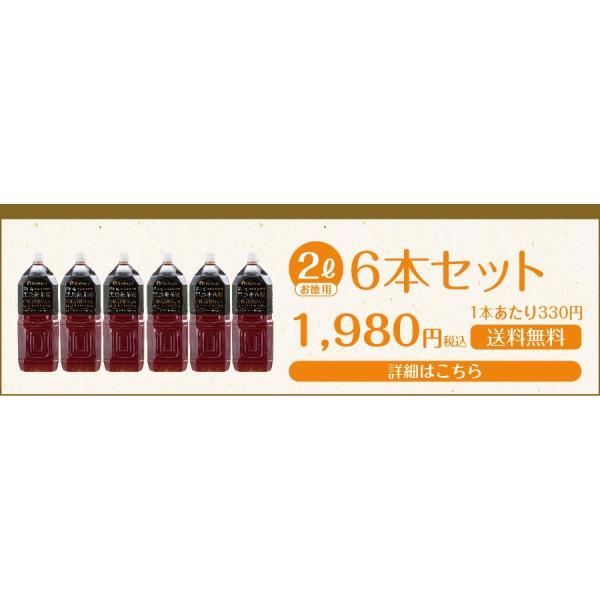 黒烏龍茶 静岡県産 ペットボトル 2リットル 2ケース 送料無料(2L×12本 高ポリフェノール ウーロン茶)|chashoan|21