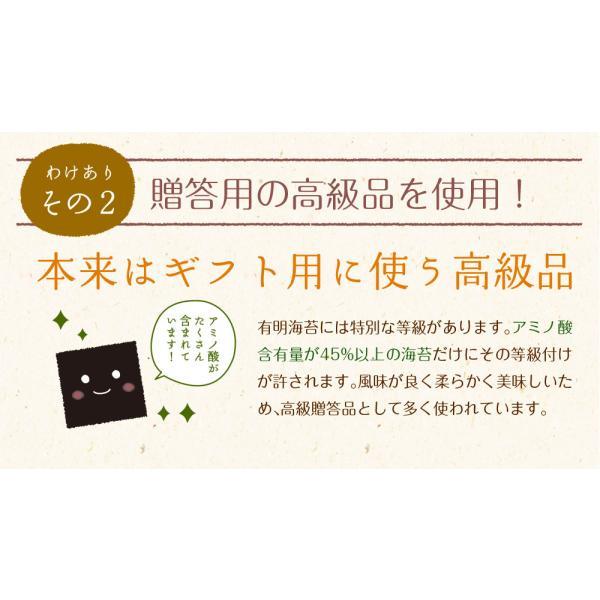 海苔/ 訳あり 有明産上級焼海苔 40枚  ネコポス便 送料無料 ( 焼きのり おにぎり 葉酸 タウリン )|chashoan|12