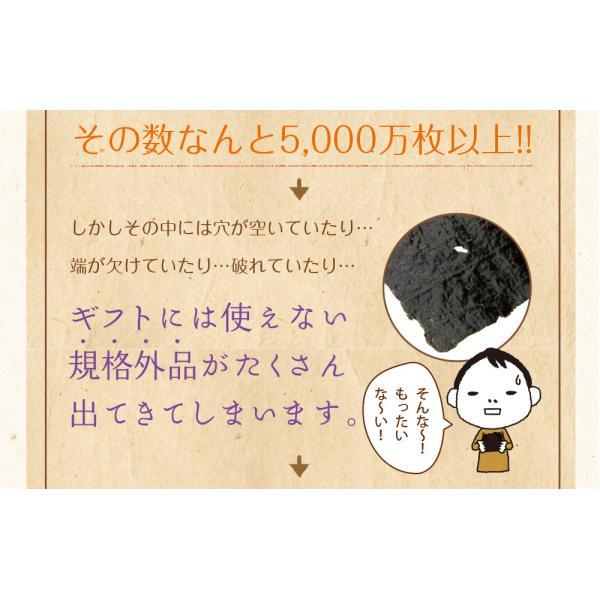 海苔/ 訳あり 有明産上級焼海苔 40枚  ネコポス便 送料無料 ( 焼きのり おにぎり 葉酸 タウリン )|chashoan|16