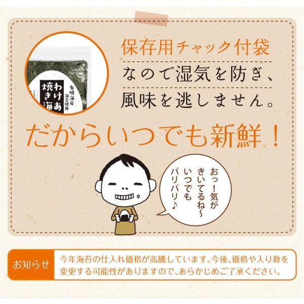 海苔/ 訳あり 有明産上級焼海苔 40枚  ネコポス便 送料無料 ( 焼きのり おにぎり 葉酸 タウリン )|chashoan|21