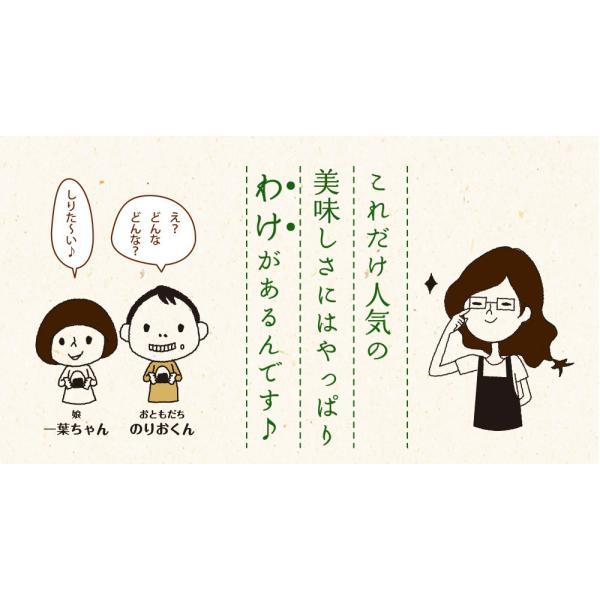 海苔/ 訳あり 有明産上級焼海苔 40枚  ネコポス便 送料無料 ( 焼きのり おにぎり 葉酸 タウリン )|chashoan|07