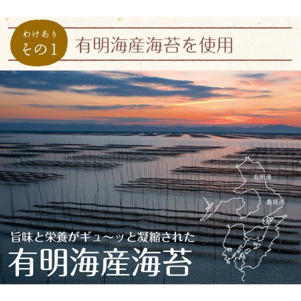 海苔/ 訳あり 有明産上級焼海苔 40枚  ネコポス便 送料無料 ( 焼きのり おにぎり 葉酸 タウリン )|chashoan|08