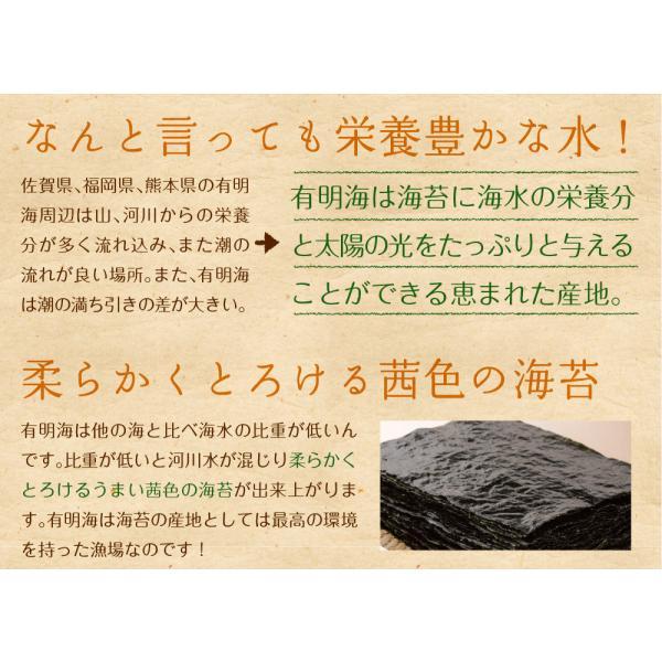海苔/ 訳あり 有明産上級焼海苔 40枚  ネコポス便 送料無料 ( 焼きのり おにぎり 葉酸 タウリン )|chashoan|09