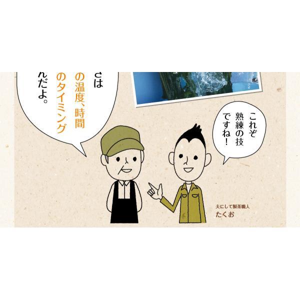 わかめ/ 肉厚 プレミアム 乾燥カットわかめ  ネコポス便 送料無料 (三陸外洋大谷産 若芽 チャック付き袋入り 乾燥 国産 )|chashoan|12