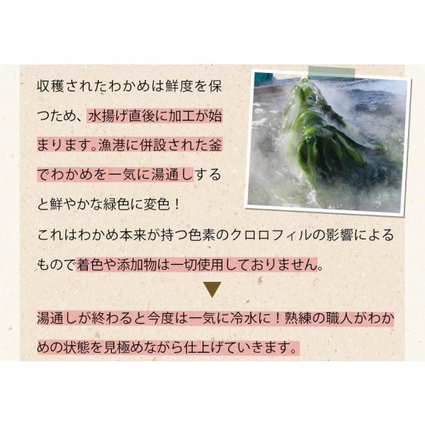 わかめ/ 肉厚 プレミアム 乾燥カットわかめ  ネコポス便 送料無料 (三陸外洋大谷産 若芽 チャック付き袋入り 乾燥 国産 )|chashoan|10