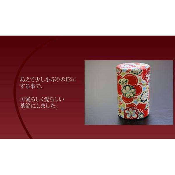 新茶 ギフト お茶/ はんなり缶 静岡茶 ギフト 送料無料 選べるギフトカード付き (贈り物 プレゼント お礼 贈答 内祝い 快気祝い 日本茶 )|chashoan|05