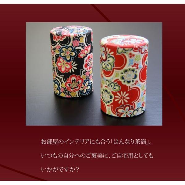 新茶 ギフト お茶/ はんなり缶 静岡茶 ギフト 送料無料 選べるギフトカード付き (贈り物 プレゼント お礼 贈答 内祝い 快気祝い 日本茶 )|chashoan|06
