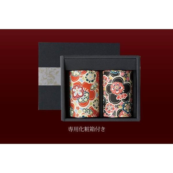 新茶 ギフト お茶/ はんなり缶 静岡茶 ギフト 送料無料 選べるギフトカード付き (贈り物 プレゼント お礼 贈答 内祝い 快気祝い 日本茶 )|chashoan|08