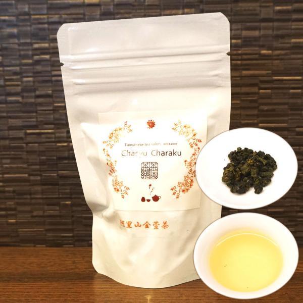 阿里山金萱茶 40g|chasyu-charaku