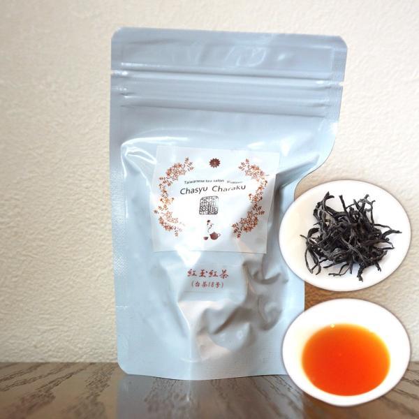 紅玉紅茶 30g|chasyu-charaku