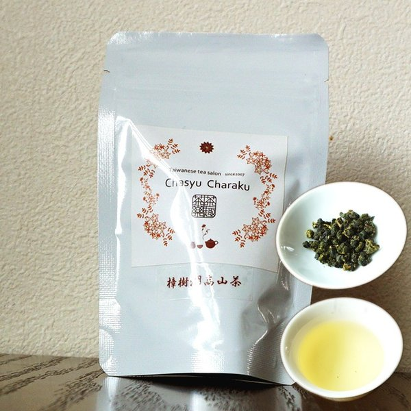 樟樹湖高山茶 30g|chasyu-charaku