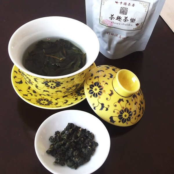 杉林渓高山茶 30g|chasyu-charaku|05