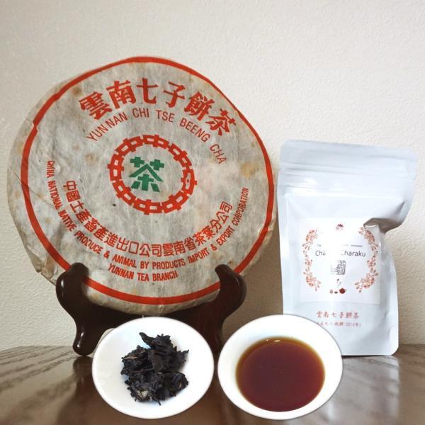 七五七二熟餅 2010年 40g|chasyu-charaku