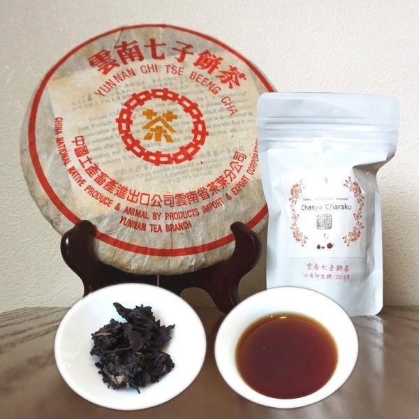 小黄印生餅 2010年 40g|chasyu-charaku