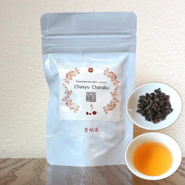 貴妃茶 30g|chasyu-charaku