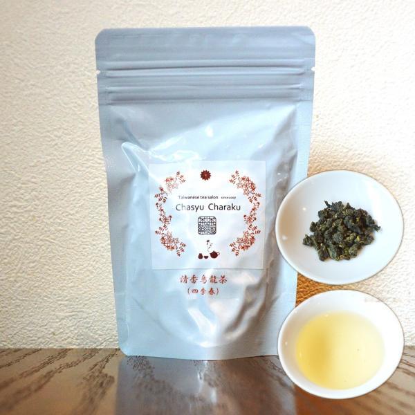清香烏龍茶(四季春)80g|chasyu-charaku