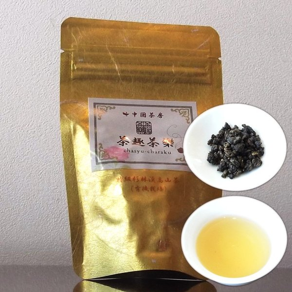 特級杉林渓高山茶【有機栽培】 30g|chasyu-charaku
