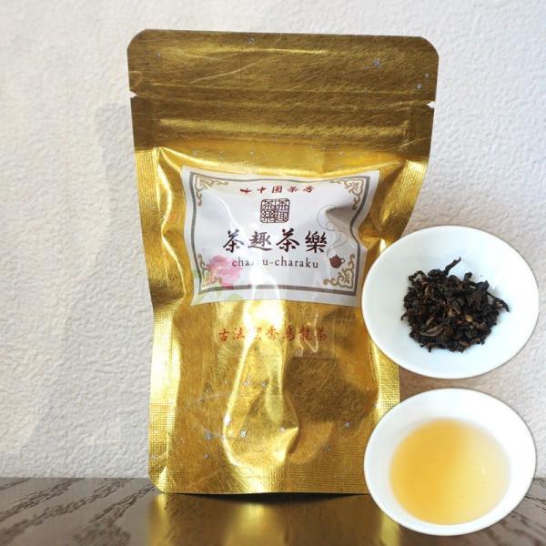 古法蜜香烏龍茶 30g|chasyu-charaku