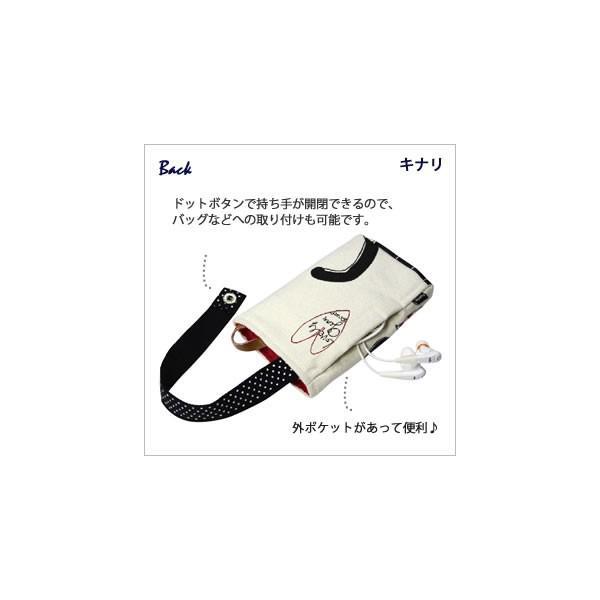 [ネコポスorゆうパケット可] モバイルケース (ノアファミリー猫グッズ ネコ雑貨 ねこ柄)  051-A562|chatty-cloth|05