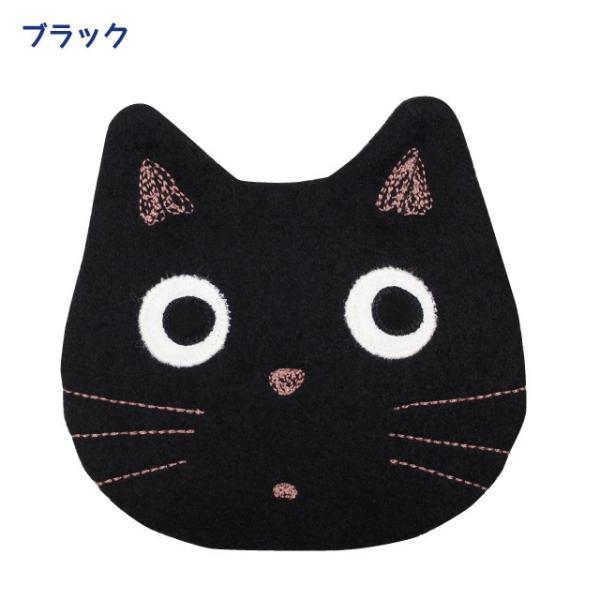 [ネコポスorゆうパケット可] 秋たま2チャームポーチ(ノアファミリー 猫グッズ ネコ雑貨 ポーチ ねこ柄) 051-A814|chatty-cloth|04