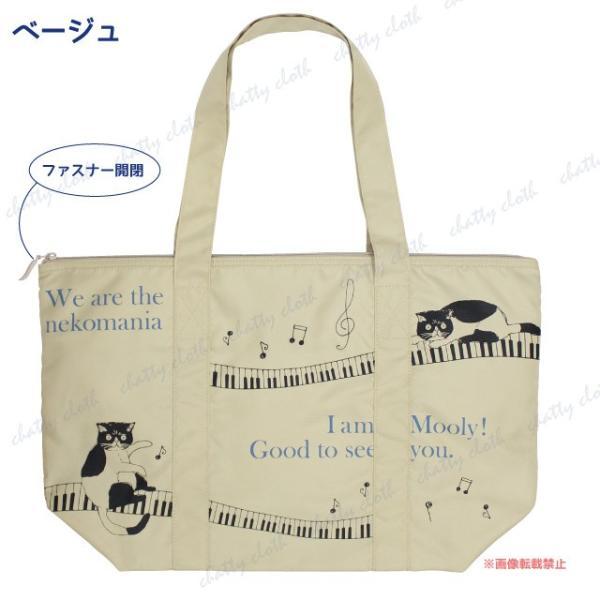 [ネコポスorゆうパケット可] モーリー折り畳みトートバッグ(ノアファミリー 猫グッズ ネコ雑貨 バッグ ねこ柄) 051-A820 chatty-cloth 02