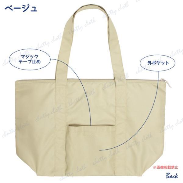 [ネコポスorゆうパケット可] モーリー折り畳みトートバッグ(ノアファミリー 猫グッズ ネコ雑貨 バッグ ねこ柄) 051-A820 chatty-cloth 03