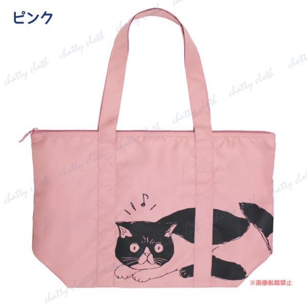 [ネコポスorゆうパケット可] モーリー折り畳みトートバッグ(ノアファミリー 猫グッズ ネコ雑貨 バッグ ねこ柄) 051-A820 chatty-cloth 05