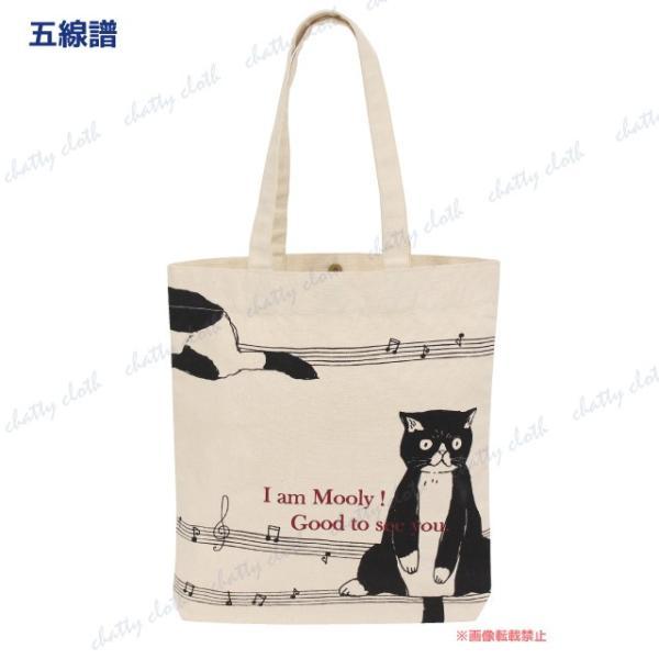 モーリー縦型トートバッグ (ノアファミリー 猫グッズ ネコ雑貨 バッグ ねこ柄) 051-A833 chatty-cloth 03