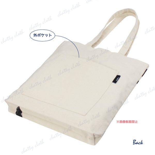 モーリー縦型トートバッグ (ノアファミリー 猫グッズ ネコ雑貨 バッグ ねこ柄) 051-A833 chatty-cloth 04