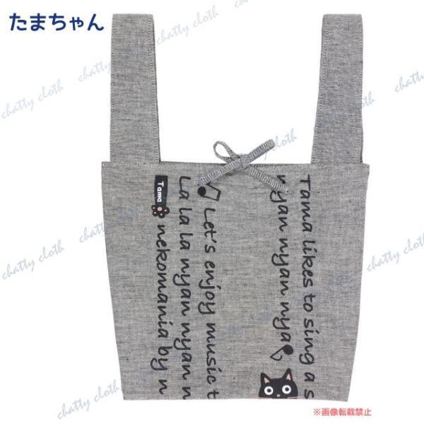 [ネコポスorゆうパケット可] デイリートート (ノアファミリー 猫グッズ ネコ雑貨 バッグ ねこ柄) 051-A836|chatty-cloth|03