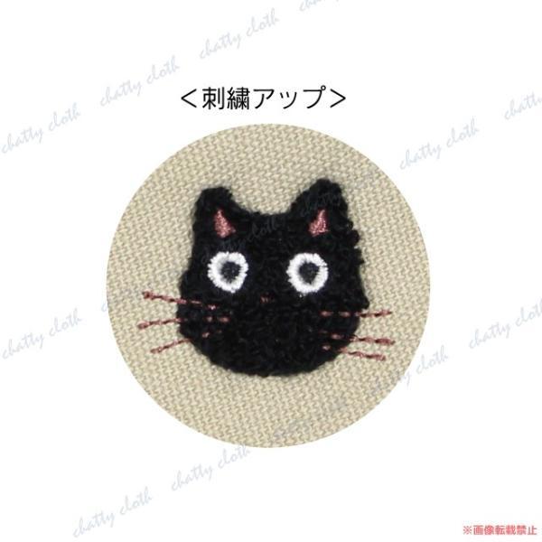 たまちゃん3wayバッグ (猫グッズ ネコ雑貨 ねこ柄 リュック トート ショルダー 3way 刺繍) 051-A837|chatty-cloth|07