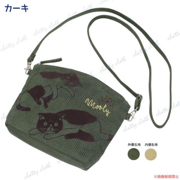 [ネコポスorゆうパケット可] モーリー2wayポシェット  (猫グッズ ネコ雑貨 ねこ柄  バッグ ポーチ 肩紐取り外し可能 コーデュロイ 刺繍) 051-A845 chatty-cloth 04