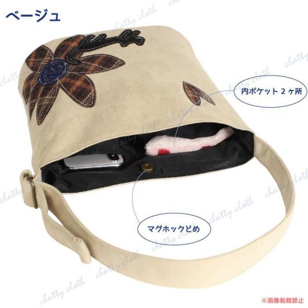 ハナネコトートバッグ (猫グッズ ネコ雑貨 ねこ柄 フェイクスエード 花柄) 051-A848|chatty-cloth|03