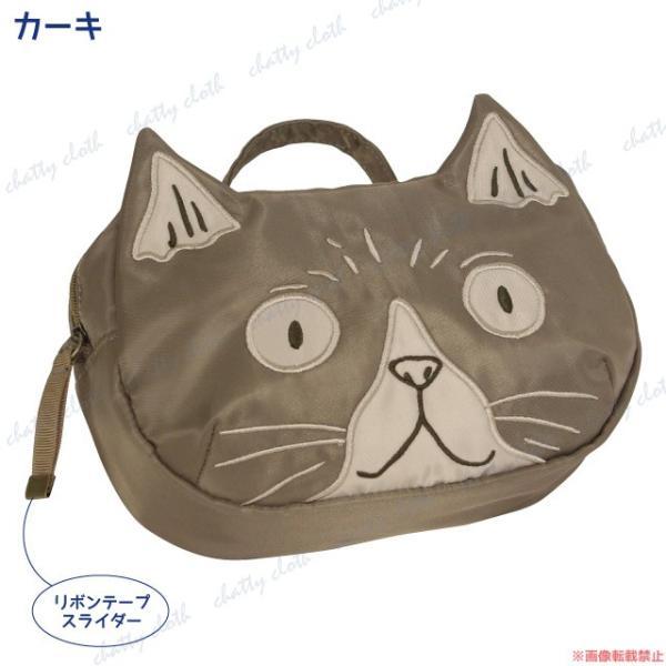 [ネコポスorゆうパケット可] モーリーハンディポーチ  (猫グッズ ネコ雑貨 ねこ柄 刺繍) 051-A852|chatty-cloth|04