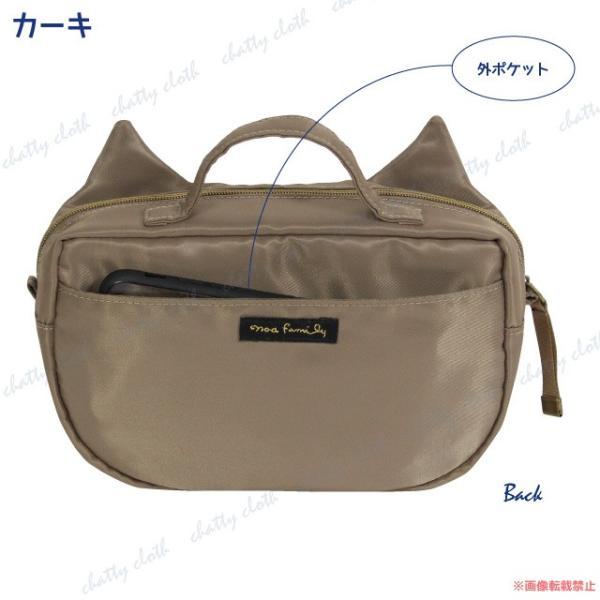 [ネコポスorゆうパケット可] モーリーハンディポーチ  (猫グッズ ネコ雑貨 ねこ柄 刺繍) 051-A852|chatty-cloth|05