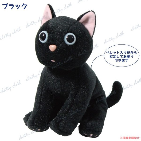 たまちゃん ぬいぐるみ (ノアファミリー 猫グッズ ネコ雑貨 ぬいぐるみ ねこ柄) 051-C201 chatty-cloth 02