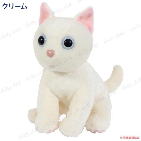 たまちゃん ぬいぐるみ (ノアファミリー 猫グッズ ネコ雑貨 ぬいぐるみ ねこ柄) 051-C201 chatty-cloth 04