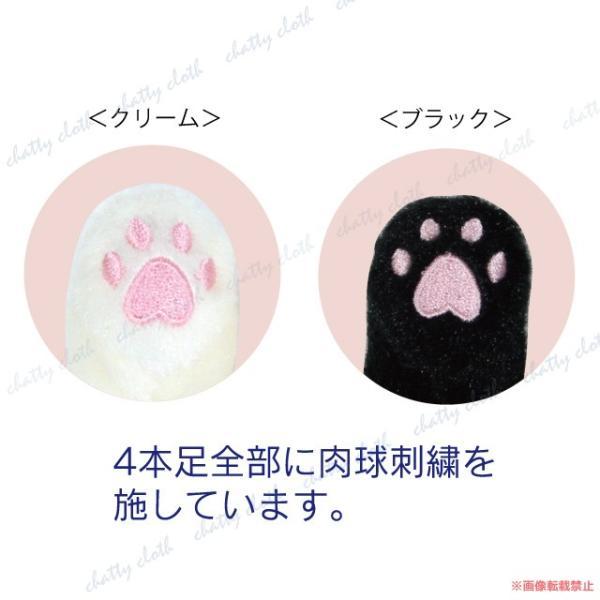 たまちゃん ぬいぐるみ (ノアファミリー 猫グッズ ネコ雑貨 ぬいぐるみ ねこ柄) 051-C201 chatty-cloth 06