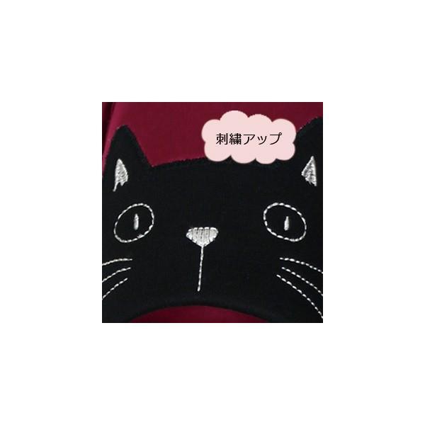 fukuスリッパ (ノアファミリー 猫グッズ ネコ雑貨 ねこ柄 スリッパ)051-H249|chatty-cloth|02