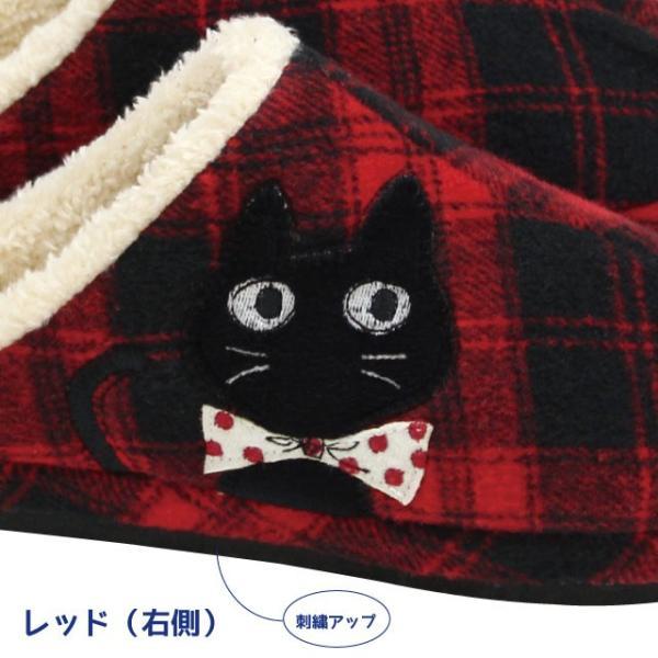 ラブリージーンあったかスリッパ(ノアファミリー 猫グッズ ネコ雑貨 スリッパ ねこ柄) 051-H266|chatty-cloth|02
