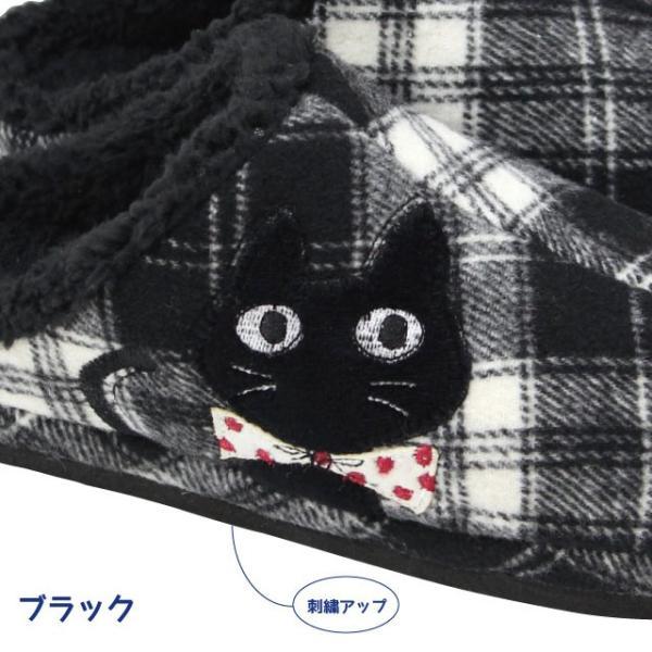 ラブリージーンあったかスリッパ(ノアファミリー 猫グッズ ネコ雑貨 スリッパ ねこ柄) 051-H266|chatty-cloth|04