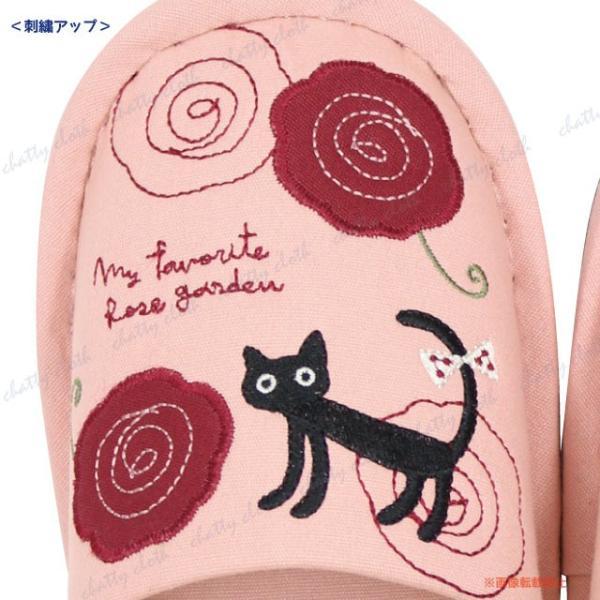 フラワージーンスリッパ (ノアファミリー 猫グッズ ネコ雑貨 スリッパ ねこ柄) 051-H267|chatty-cloth|04