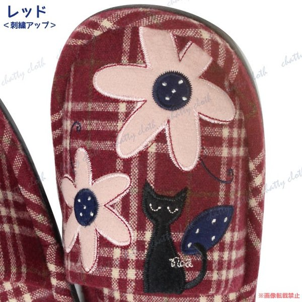 チェックスリッパ (猫グッズ ネコ雑貨 ねこ柄 起毛 ルームシューズ 花柄) 051-H271|chatty-cloth|05