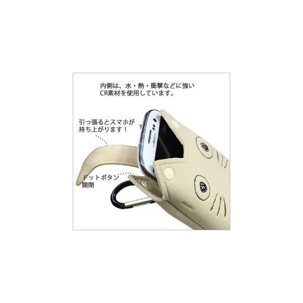 [ネコポスorゆうパケット可] モバイルケース (ノアファミリー猫グッズ ネコ雑貨 ねこ柄)  051-J401|chatty-cloth|03