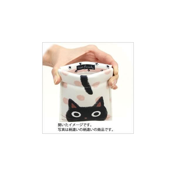【メール便可】パックンポーチ シャギー (ノアファミリー猫グッズ ネコ雑貨 ねこ柄 弁当箱)  051-j489SH|chatty-cloth|02