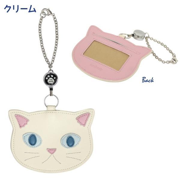 [ネコポスorゆうパケット可] ファミネコリール付きパスケース(ノアファミリー 猫グッズ ネコ雑貨 パスケース ねこ柄) 051-J525|chatty-cloth|04