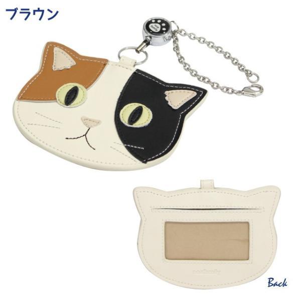 [ネコポスorゆうパケット可] ファミネコリール付きパスケース(ノアファミリー 猫グッズ ネコ雑貨 パスケース ねこ柄) 051-J525|chatty-cloth|05