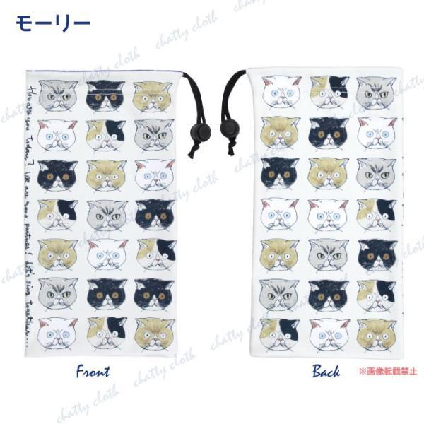 [ネコポスorゆうパケット可] フキフキポーチ (ノアファミリー 猫グッズ ネコ雑貨 ポーチ ねこ柄) 051-J535|chatty-cloth|03