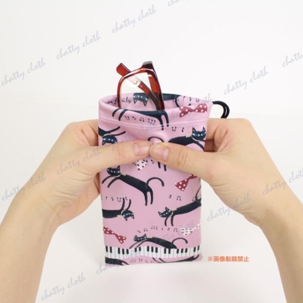 [ネコポスorゆうパケット可] フキフキポーチ (ノアファミリー 猫グッズ ネコ雑貨 ポーチ ねこ柄) 051-J535|chatty-cloth|06